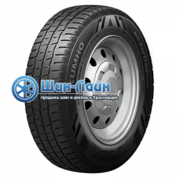 Автошина Marshal 225/75/16C Winter PorTran CW51 121/120R