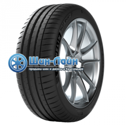 Автошина Michelin 265/35/18 Pilot Sport PS4 97(Y) XL